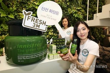 Massive New Innisfree Store Coming to Shanghai