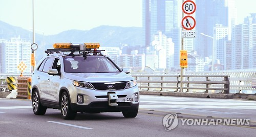 South Korea will soon begin a road test of self-driving cars as part of efforts to develop and commercialize new growth engines that include unmanned aerial vehicles. (Image : Yonhap)