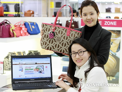 The Jeju Tourism Organization's duty free stores for locals reported sales of 47 billion won so far this year, which is an all-time high. (Image : Yonhap)