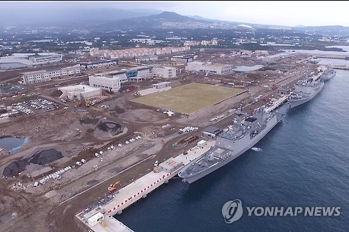 The Navy opened the new base to a group of South Korean journalists last Wednesday ahead of its official launch scheduled for January. (Image : Yonhap)