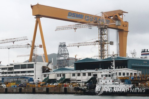 South Korean shipbuilders are seeking to sell assets and cut costs, as they struggle with massive losses stemming from a protracted industry slump and rising costs, industry sources said Wednesday. (Image : Yonhap)