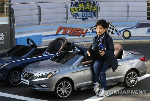 'Cha-car Cha-car' is a compound word, putting together the English word 'car' and the Korean word for car, which is pronounced 'Cha'. (Image : Yonhap)