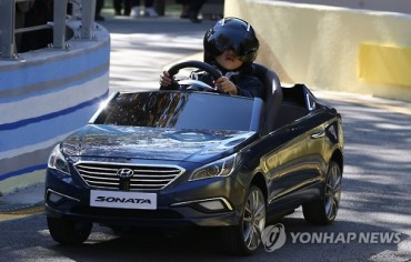 Hyundai Motor Donates Car-Themed Playground for Children
