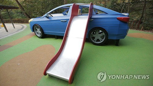 Hyundai anticipates that the new car-themed playground will function as a space for education and family recreation for children. (Image : Yonhap)