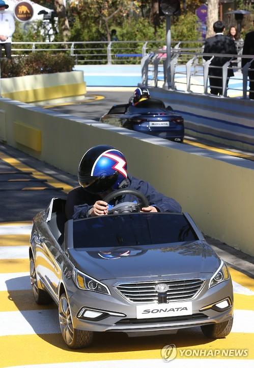 Hyundai Motor Donates Car Themed Playground For Children Be