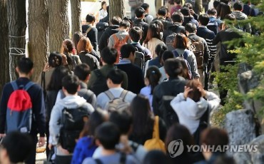 Controversy Over Populism Erupts with Seoul's Plan to Help Young Jobseekers
