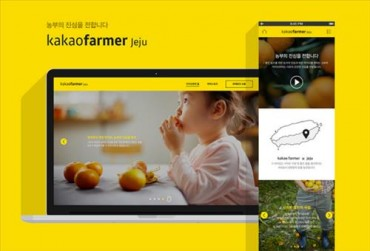 Kakao Opens Mobile Circulation Platform to Sell Tangerines