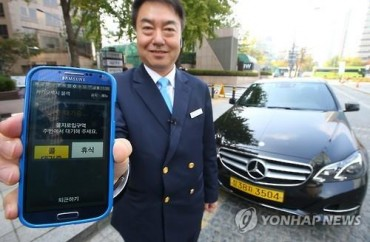 Local Luxury Brands Excluded From Kakao's Premium Taxi Service
