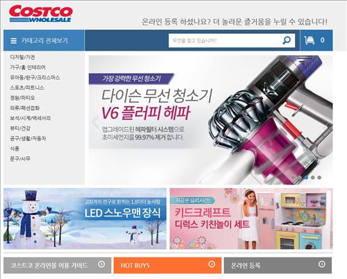Will Costco's Online Store Change Grocery Landscape?