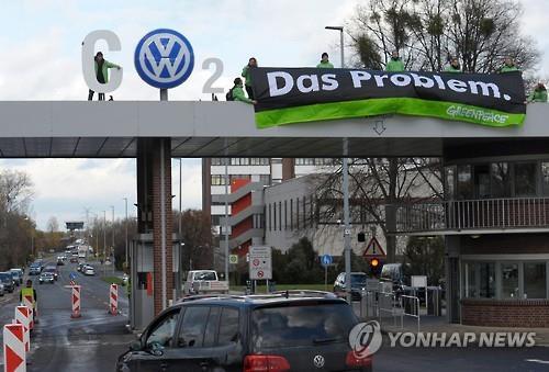Volkswagen Not Responding to Compensation Demands in S. Korea