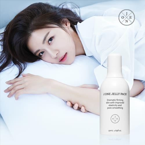 J.ONE, the cosmetics brand launched in June by actress Ha Ji-won, has received a positive response from consumers as its main product, 'Jelly Facial Pack', usually sells out on the Lotte home shopping network. (Image : Yonhap)