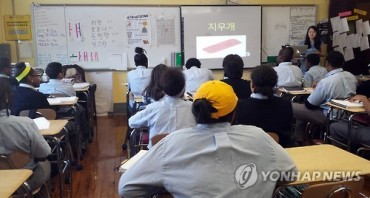 Koreans 6th Largest Foreign Language Speaking Population in the U.S.