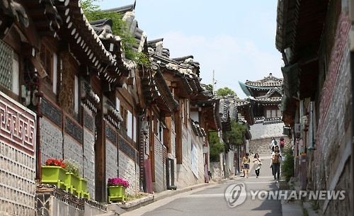 'Hanok' Opens Doors to the Public