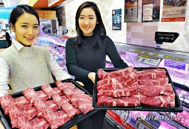 One More Step to Exporting Korean Beef Overseas