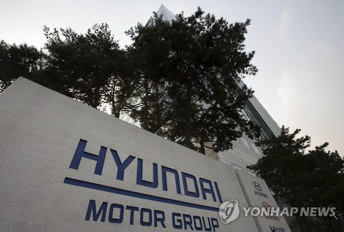 Hyundai Motor Co. Vice Chairman Chung Eui-sun bought an additional stake in the country's leading automaker on Tuesday as part of efforts to tighten his grip on the company and protect shareholders' value, the company said. (Image : Yonhap)
