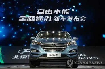 Hyundai, Kia See China Sales Bounce Back in Oct.