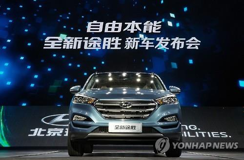 yundai Motor Co.'s all-new Tuscon SUV that hit Chinese showrooms in early September. (Image : Yonhap)