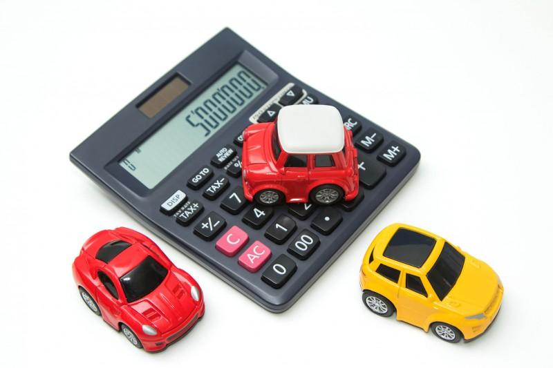 Auto Insurance Premium to Rise Starting November