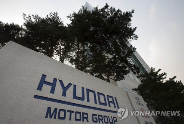 Hyundai, South Korea's No. 1 carmaker, said it spent a little under 8.7 trillion won, with Kia's outlays hitting 5.43 trillion won. (Image courtesy of Yonhap)