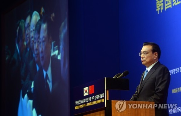 Chinese Premier Li Keqiang is making an adress (Image courtesy of Yonhap)