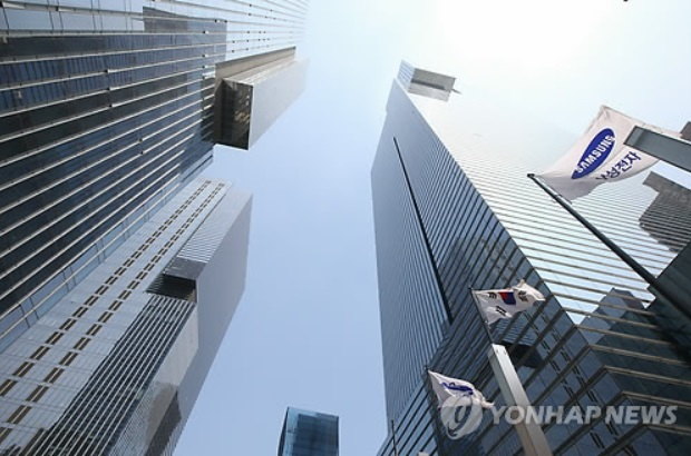 Samsung Group headquarters in southern Seoul. (Image courtesy of Yonhap)