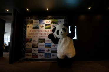 Premiere of the Second Session of 2 Days & 1 Night (Chinese Version) in Korea