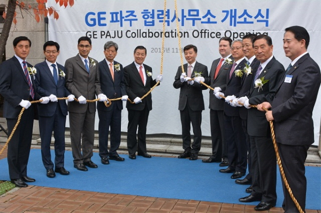 GE held an opening ceremony to celebrate the opening of its office at Paju City Hall near the western border with North Korea. (image: Paju City Office)