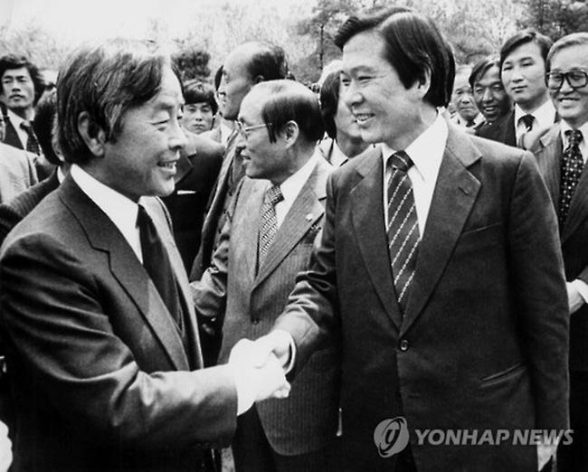 End of 'Two Kims Era'