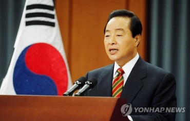 Former President Kim Young-sam Dies at Age 88