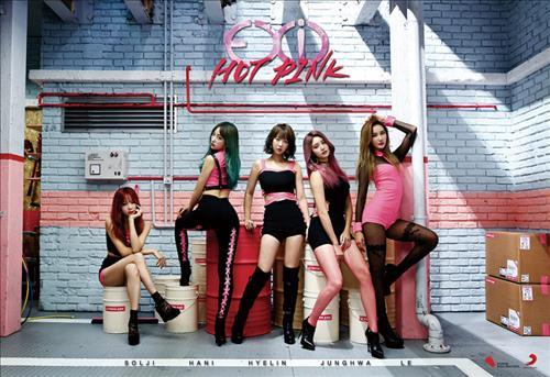 "A poster for EXID's latest single ""HOT PINK."" (Image : Yonhap)"