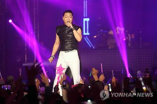 Psy Makes Big Donation to Children's Ward at Severance Hospital