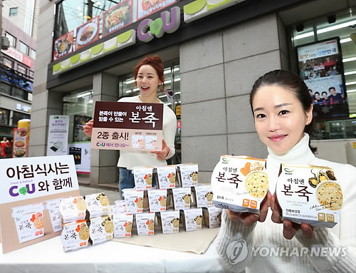 Despite the prolonged stagnation of consumption in Korea, the convenience food market continues to grow. (Image : Yonhap)