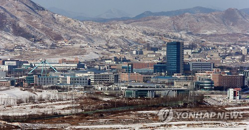 South and North Korea have reached an agreement on the land use fee amount for South Korean firms operating a joint industrial park across the border, the Unification Ministry announced Thursday. (Image : Yonhap)