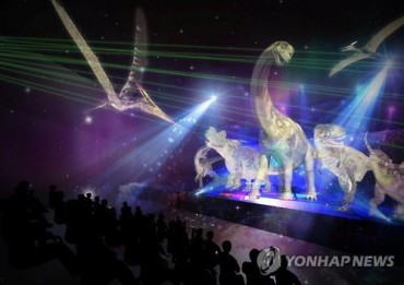 S. Korea Puts Final Touches on Dinosaur Exposition