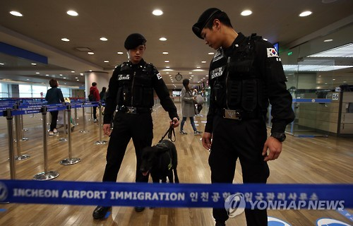 South Korea said Tuesday it will ban potential terrorists or other dangerous passengers from boarding any plane bound for the Asian country at the point of departure. (Image : Yonhap)