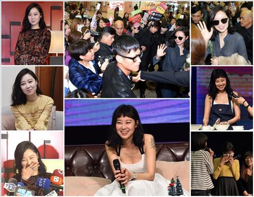 Actress Gong Hyo-jin Meets Asian Fans in Taiwan