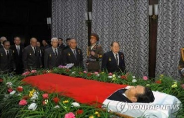 N.K. Leader Offers Condolences to His Key Aide's Death