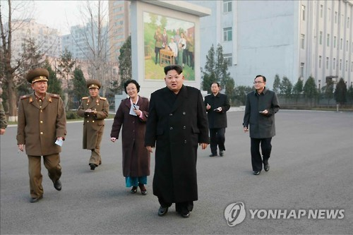 North Korean leader Kim Jong-un is expected to reveal his new aides in a major community party convention to be held in May next year, a South Korean government think tank said Tuesday. (Image : Yonhap)