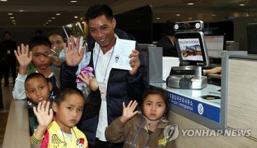 Refugees from Myanmar Hope to Start New Life in Korea