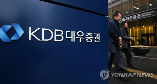 The entrance of Daewoo Securities Co. in Seoul. (Image : Yonhap)