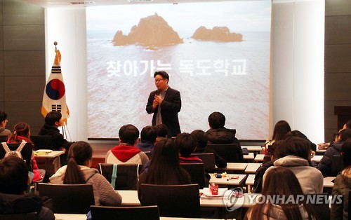 'Dokdo School' Opens in Shanghai