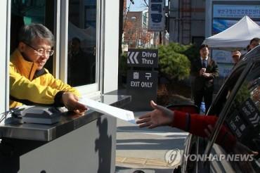 No Need to Park: Civil Service Drive-Thru Opens in Gwangju