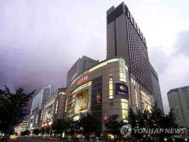 Lotte's Japan Unit to Jack up Stake in Korean Affiliate