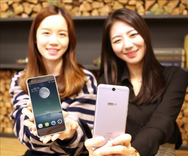 Budget Smartphone LUNA Expected to Sell 150,000 by End-Dec.