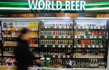 Imported Beer Sales Soar at Large Supermarkets