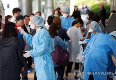 S. Korea to Declare End to MERS Threat 7 Months After First Outbreak