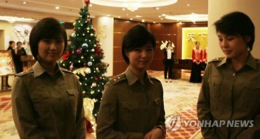 North Korea's Top Girl Band Performs in Beijing