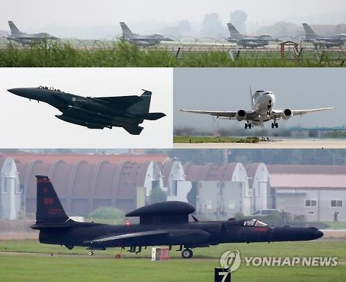 Korea turned out to be the largest buyer of weapons in 2014. According to the annual report on the sales of weapons issued by the Congressional Research Service (CRS), Korea was the largest importer last year, spending $7.8 billion on weapons. (Image : Yonhap)