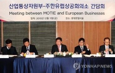 Trade Minister Vows to Improve S. Korea's Investment Climate