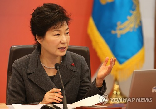 President Park Geun-hye reiterated her calls Tuesday for parliamentary approval of a bill meant to protect South Korea from possible terrorist attacks. (Image : Yonhap)